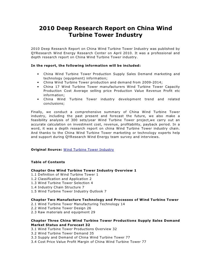 2010 Deep Research Report on China Wind               Turbine Tower Industry2010 Deep Research Report on China Wind Turbin...