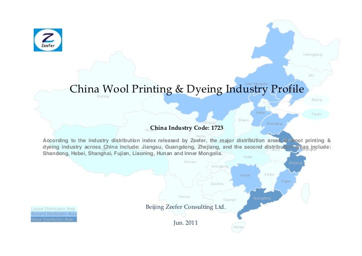 China wool printing dyeing industry profile cic1723   sample pages