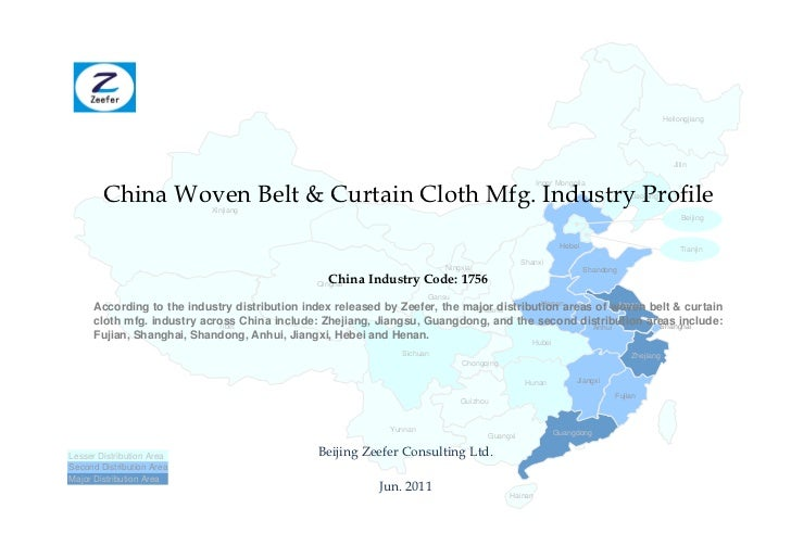 China woven belt curtain cloth mfg. industry profile cic1756   sample pages