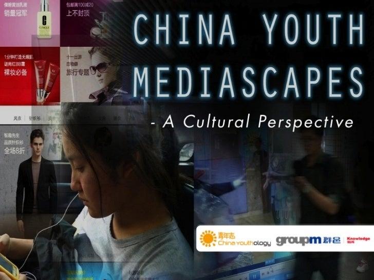 China youth mediascapes