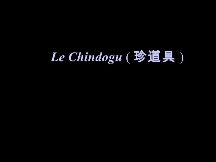 Stand Le Chindogu  ( 珍道具 )