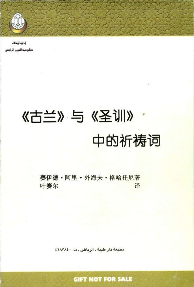 Chinese 033