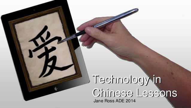 Jane Ross ADE 2014 Technology in Chinese Lessons
