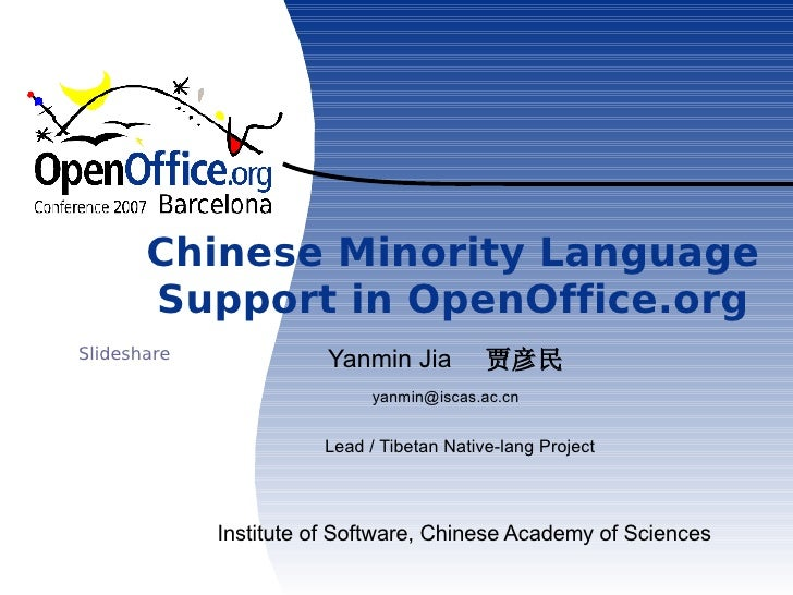 Chinese Minority Language Support in OpenOffice.org Institute of Software, Chinese Academy of Sciences Lead / Tibetan Nati...