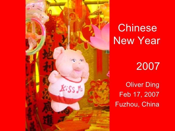 Chinese  New Year  2007 Oliver Ding Feb 17, 2007 Fuzhou, China