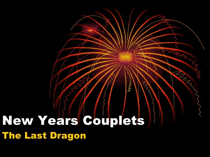 New Years Couplets The Last Dragon