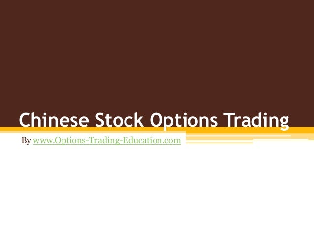 What is options trading of stock