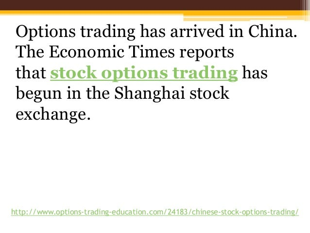 Options trading china