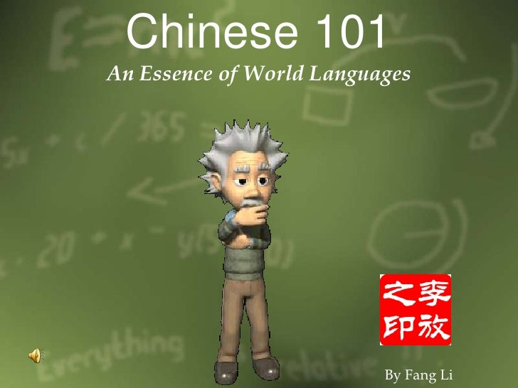 Chinese 101<br />An Essence of World Languages  <br />By Fang Li<br />