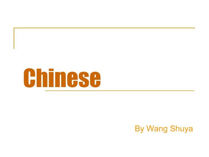 Chinese By Wang Shuya