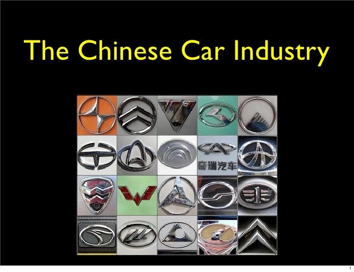Chinese Car Manufacturing