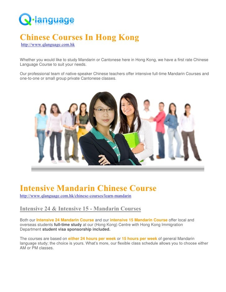Chinese Course In Hong Kong