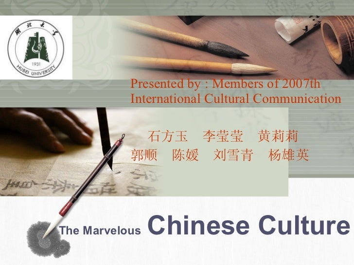 The Marvelous   Chinese Culture Presented by : Members of 2007th International Cultural Communication 石方玉  李莹莹  黄莉莉 郭顺  陈媛...