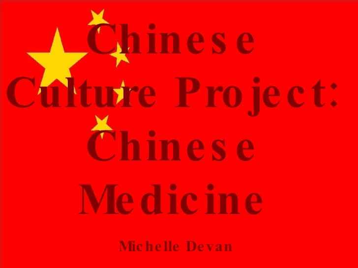 Chinese Culture Project