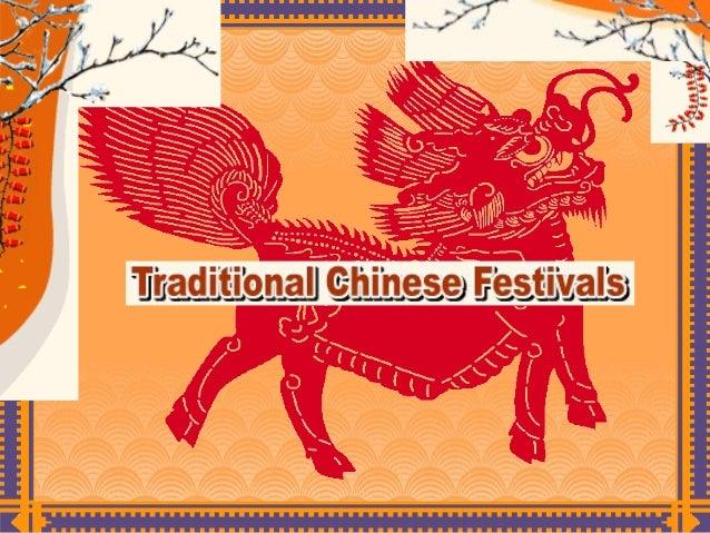 Chinese festivals中国节日(英文介绍)