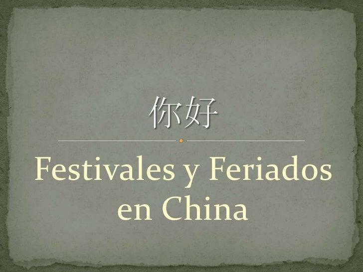 Festivales y Feriados en China<br />你好<br />