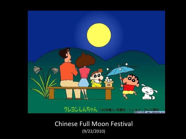 Chinese Full Moon Festival  (9/22/2010)