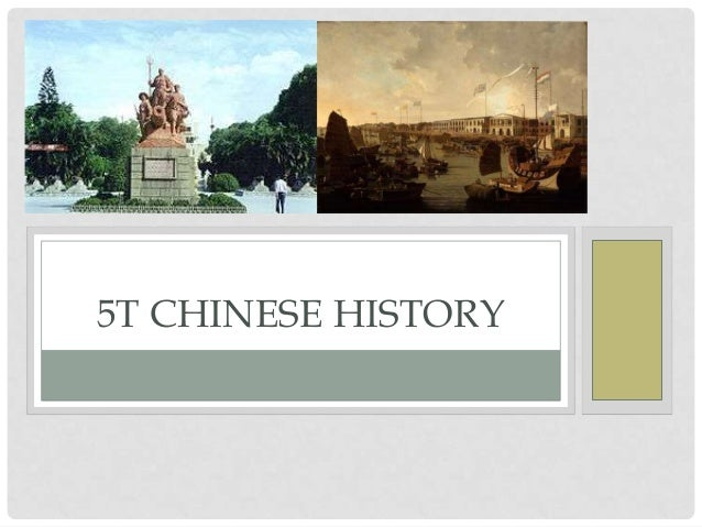 5T CHINESE HISTORY