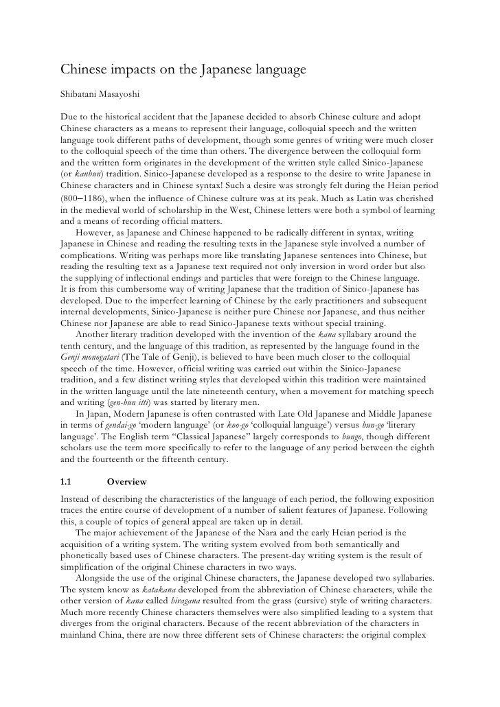 Chinese Impacts On The Japanese Language
