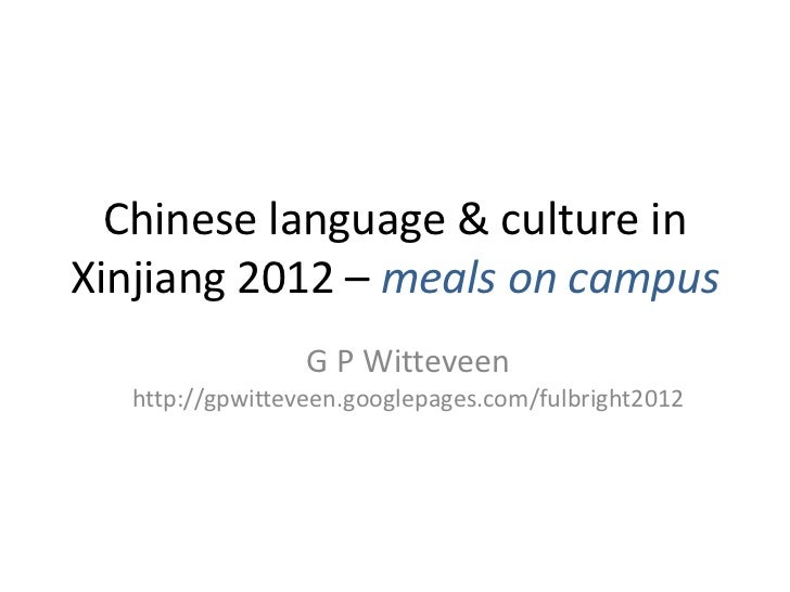 Chinese language & culture inXinjiang 2012 – meals on campus                 G P Witteveen  http://gpwitteveen.googlepages...