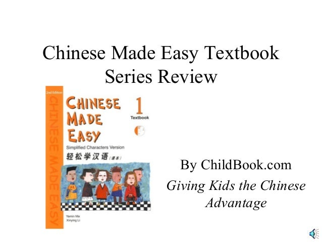 Chinese Made Easy Textbook Series Review By ChildBook.com Giving Kids the Chinese Advantage