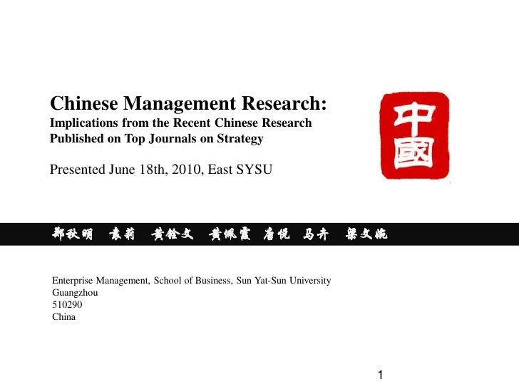 Chinese Management Research: Implications from the Recent Chinese Research Published on Top Journals on Strategy  Presente...