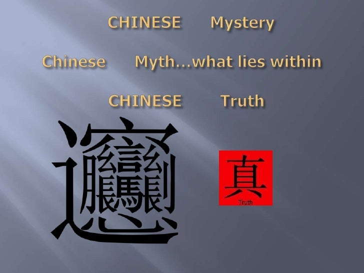 Chinese  mystery, myth and truth