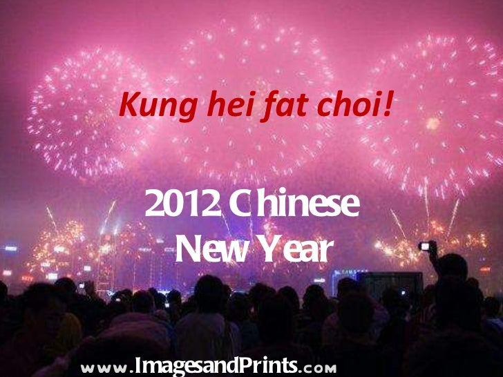 Chinese New year 2012 in Framed Prints