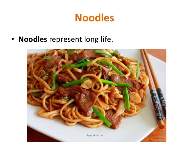 chinese new year long life noodles recept yummly chinese new year long ...