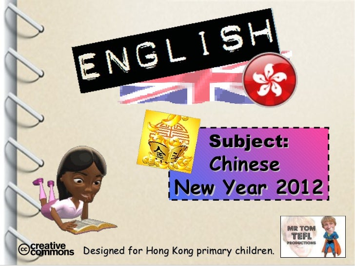 Designed for Hong Kong primary children. Subject: Chinese  New Year 2012