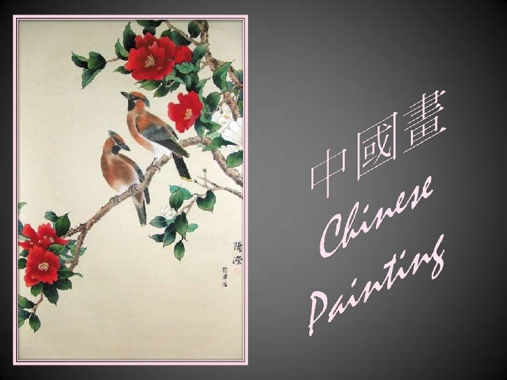 the end - 結束Music – Chinese Traditional Folk Music - Song of the Dragon and PhoenixPaintings downloaded from websitesThe p...
