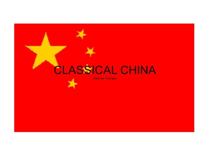 Chinese pba