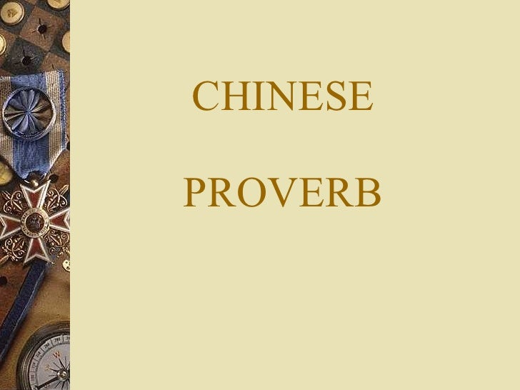 A Chinese Proverb about money