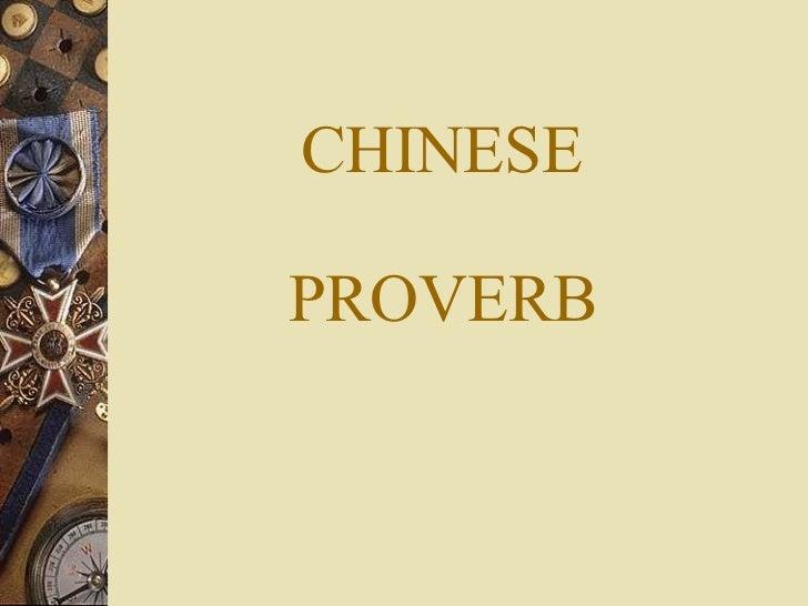 Chineseproverb 1