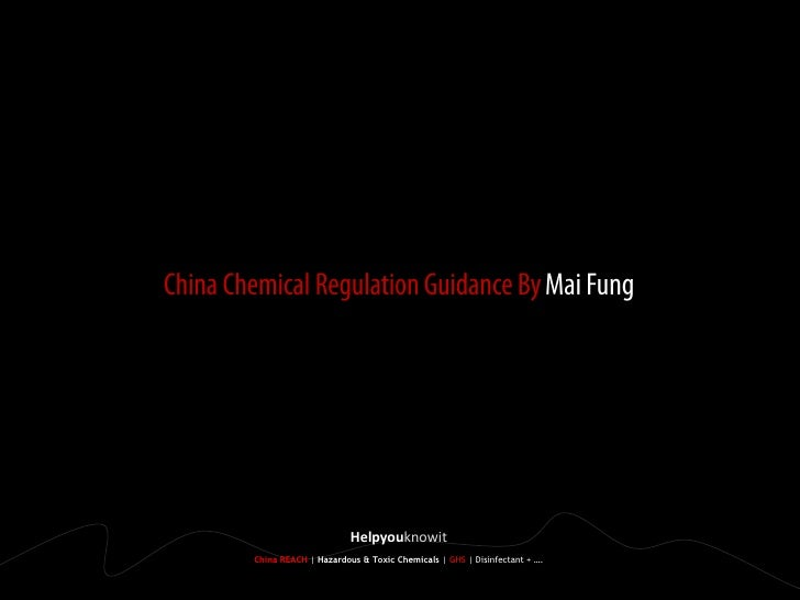 HelpyouknowitChina REACH | Hazardous & Toxic Chemicals | GHS | Disinfectant + ….