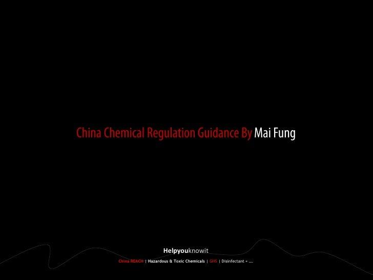 Chinese Regulation Guidance May 23
