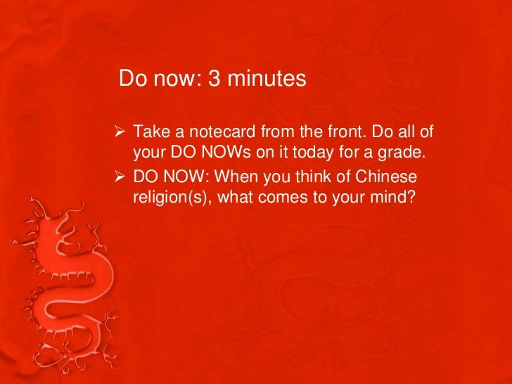 Do now: 3 minutes Take a notecard from the front. Do all of  your DO NOWs on it today for a grade. DO NOW: When you thin...