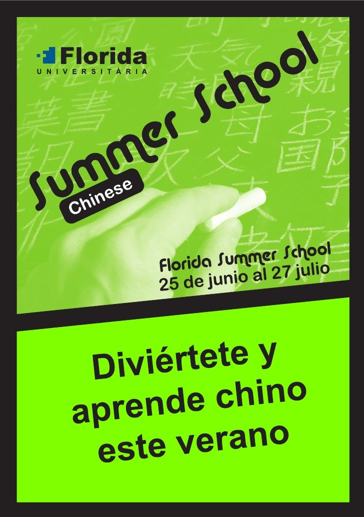 Chinese Summer School