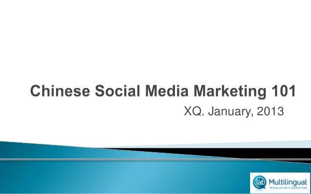 Chinese social media marketing 101