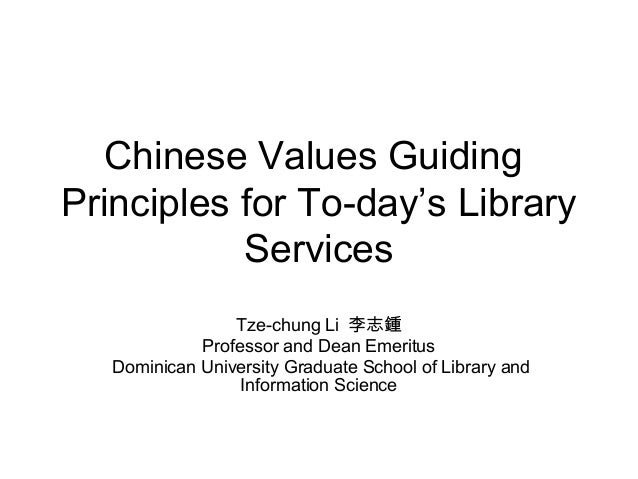 Chinese Values GuidingPrinciples for To-day's Library           Services                 Tze-chung Li 李志鍾             Prof...