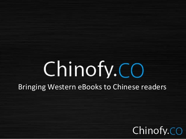 Bringing Western eBooks to Chinese readers