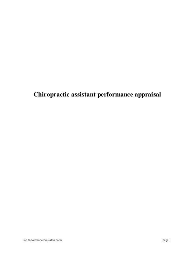 Job Performance Evaluation Form Page 1 Chiropractic Assistant Appraisal