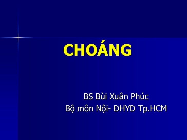 Choang 2011