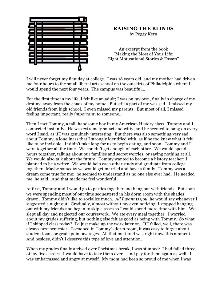 essay on my best friend essay on my best friend