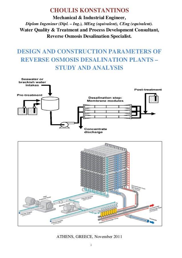 CHOULIS KONSTANTINOS                Mechanical & Industrial Engineer,  Diplom Ingenieur (Dipl. – Ing.), MEng (equivalent),...