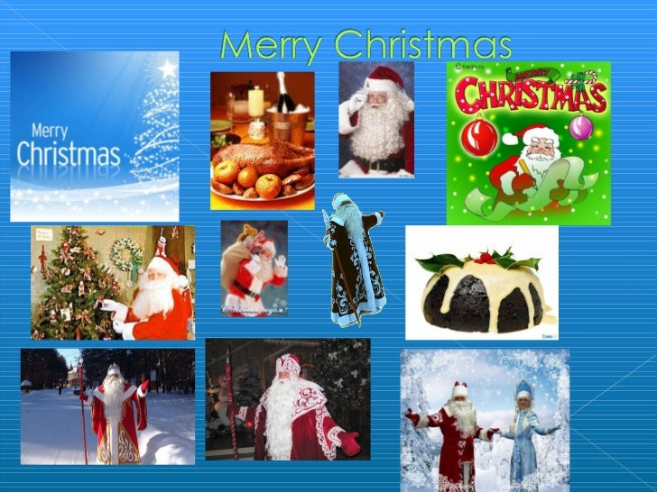 Christmas(Рождество)