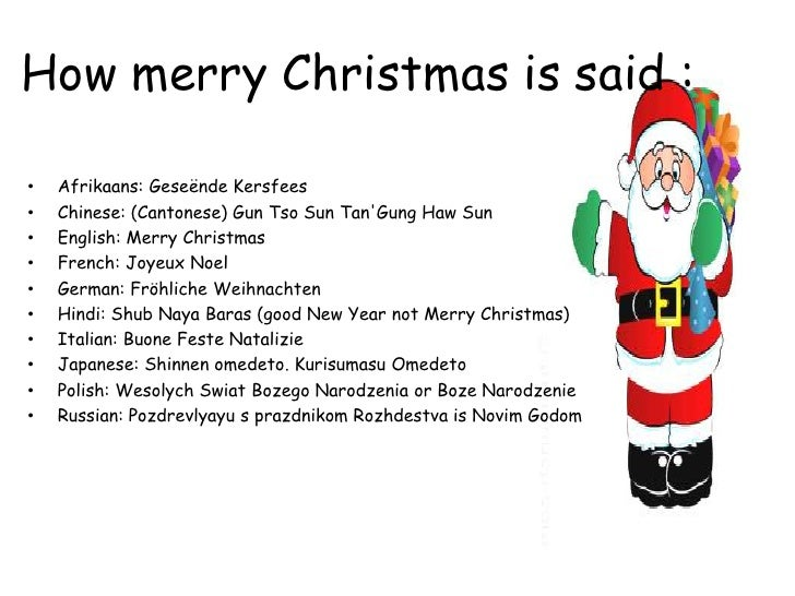 how to write merry christmas in korean - Merry Christmas In German How To Say