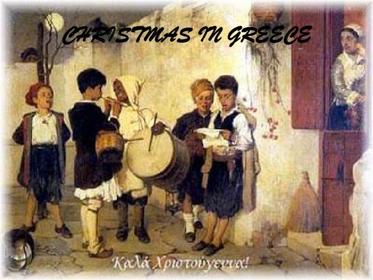 CHRISTMAS IN GREECE<br />
