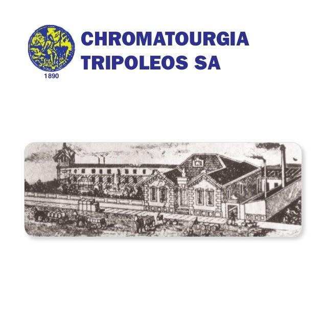 CHROMATOURGIA TRIPOLEOS SA1890