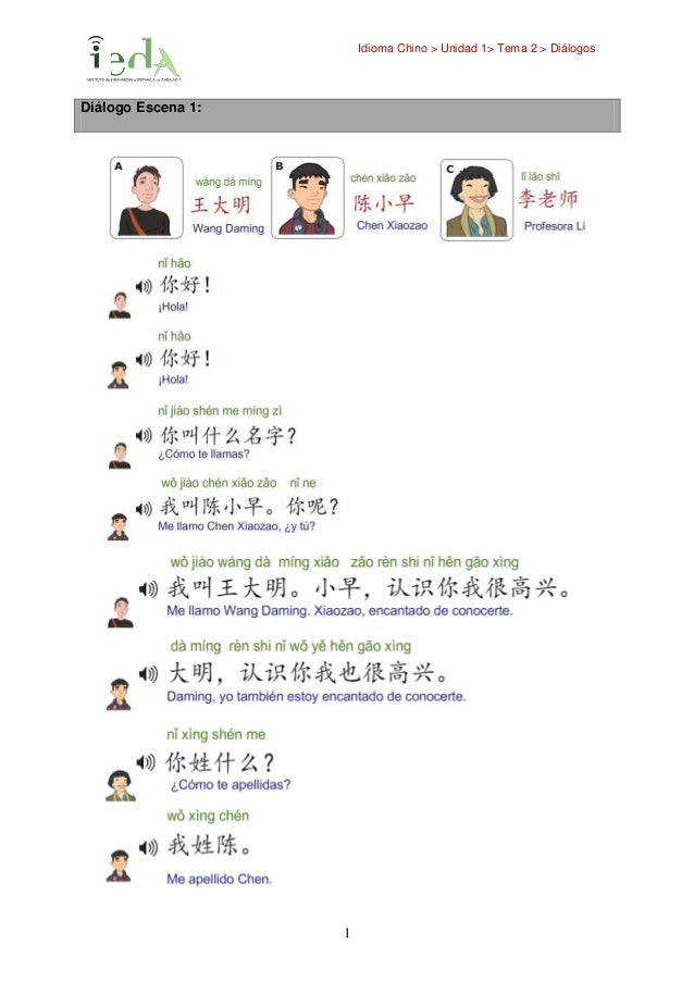 Idioma Chino > Unidad 1> Tema 2 > Diálogos 1 Diálogo Escena 1: